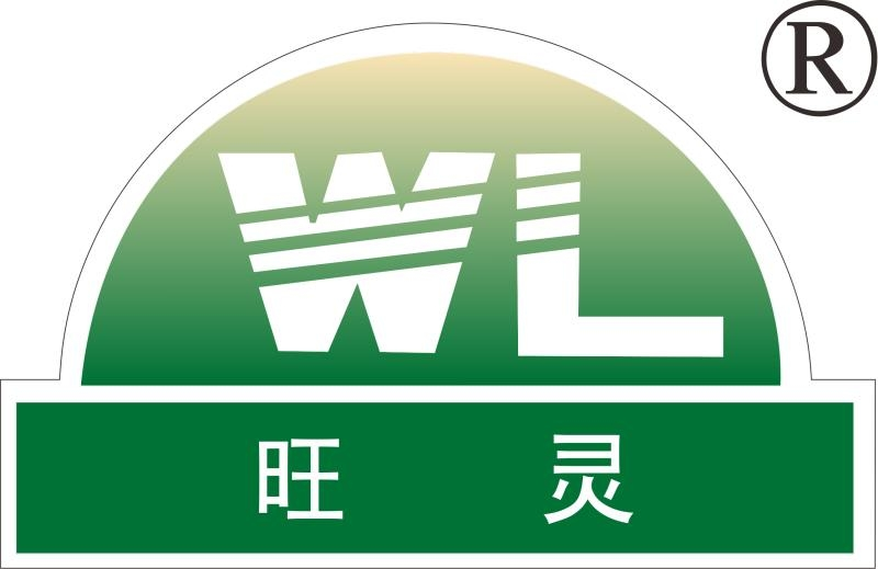 泰州市旺灵绝缘材料厂