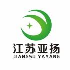 江苏亚扬工程设备有限公司