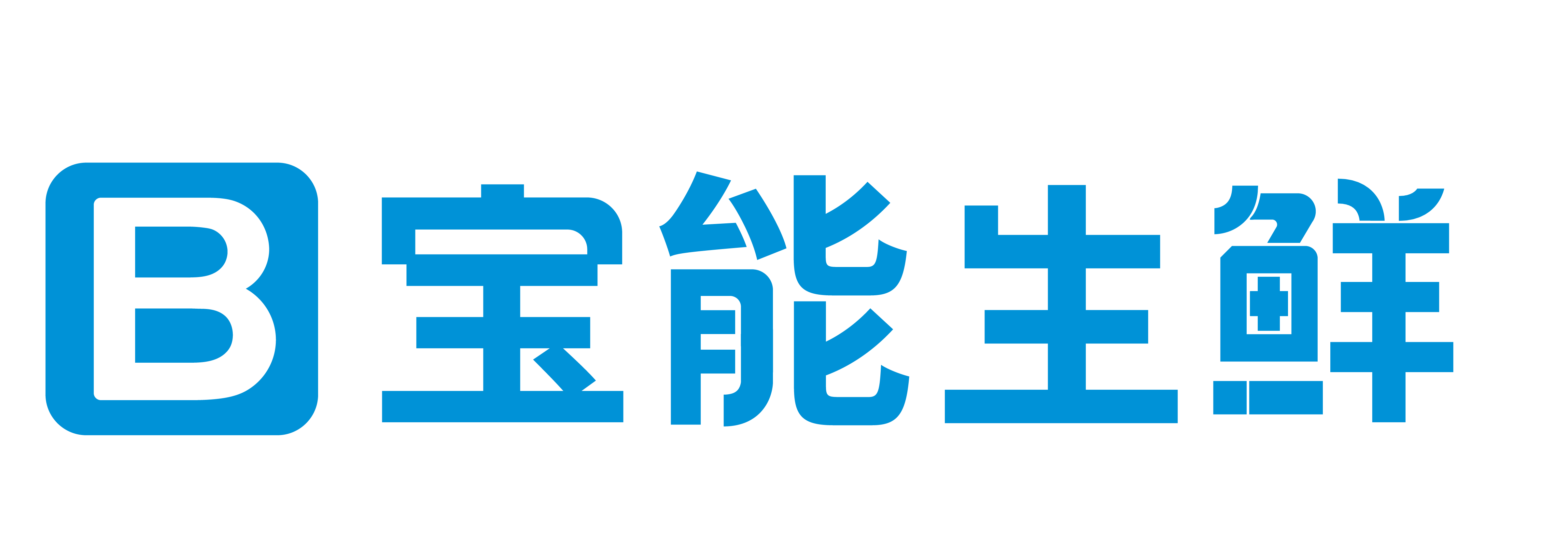 泰州宝粤隆商贸有限公司