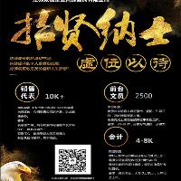 江苏众信企业管理咨询有限公司