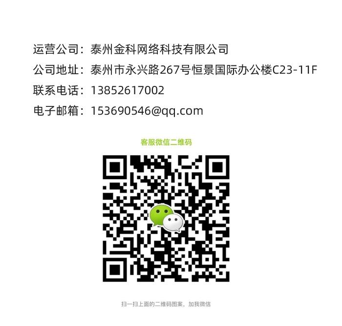1596769543992089.jpg